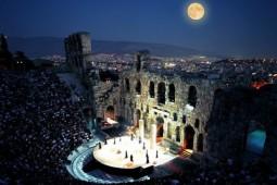 Athen Odeon