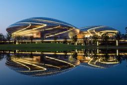 Nanjing China Tour